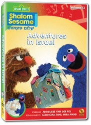 Shalom Sesame New Series Vol. 12: Adventures in Israel