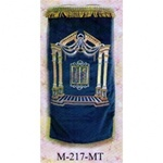 Pillars with Ten Commandments  Mantle