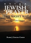 Jewish Prayer the Right Way: Resolving Halachic Dilemmas