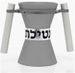 Multi Colored Kiddush Cup by Avia Agayof