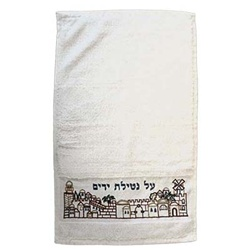 Embroidered Jerusalem Towel Pair