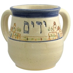 Ceramic Jerusalem Washing Cup