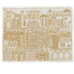 Jerusalem Hand Embroidered Challah Cover by Emanuel