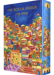 Koren Sacks Siddur - Emanuel Edition