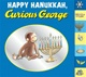 Happy Hanukkah, Curious George [NOOK Book]