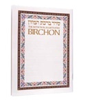 The Illustrated Birchon 10 Pack