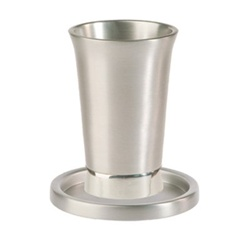 Anodized Aluminum Kiddush Cup and Tray - Silver by Emanuel