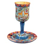 Oriental Kiddush Cup & Plate by Emanuel