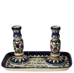 Large Armenian Candlestick with Shabbat Tray