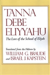 Tanna Debe Eliyyahu: The Lore of the School of Elijah