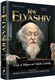 Rav Elyashiv: A Life of Diligence and Halachic Leadership