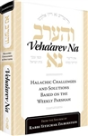 The Elucidated Derech Hashem