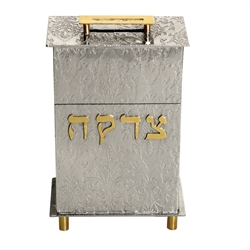 Tzedakah Box by Joy Stember