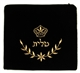 Traditional Tallit Bag