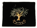 Tallit Bag - Tree of Life Design