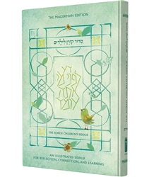 The Koren Children's Siddur: An Illustrated Siddur for Reflection, Connection & Learning