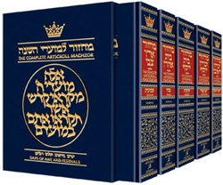 Machzor: 5-Volume Slip-Cased Set (Classic) - Full-Size Hardcover