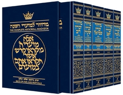 Machzor: 5-Volume Slip-Cased Set - Full-Size Sefard