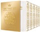 Machzor: 5-Volume Slip-Cased Set - Full-Size White Leather