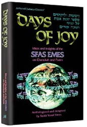 Days of Joy: Sfas Emes: Ideas and Insights of the Sfas Emes on Chanukah and Purim