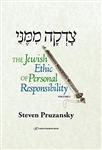 The Jewish Ethic of Personal Responsibility Vol I