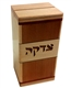 Hardwood Tzedakah Box by Ed Cohen