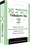 Veha'arev Na 2: More Halachic Challenges and Solutions Based on the Weekly Parsha