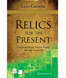 Relics for the Present II: Contemporary Reflections on the Talmud