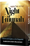 Haggadah Night of Emunah: Stories and insights on the Haggadah