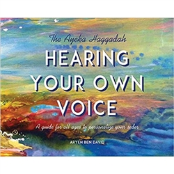 The Ayeka Haggadah: Hearing Your Own Voice