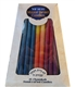 Safed Multicolor Chanukah Candles