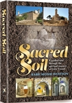 Sacred Soil: A guided tour through the spiritual essence of Eretz Yisrael