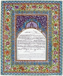 Flower Frame Ketubah by Orly Lauffer