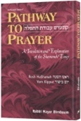 Pathway to Prayer Rosh Hashanah and Yom Kippur Ashkenaz