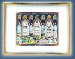 3-D Decoupage Judaic Art - Home Blessing Rolling Hills of Israel