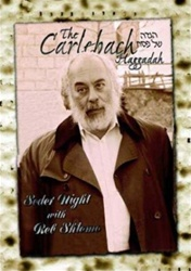 The Carlebach Haggadah: Seder Night with Reb Shlomo