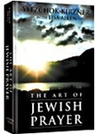 The Art of Jewish Prayer