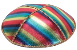 Bulk Leather Foil Embossed Kippot (FL103)