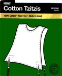 Adult's Cotton Tzitzit