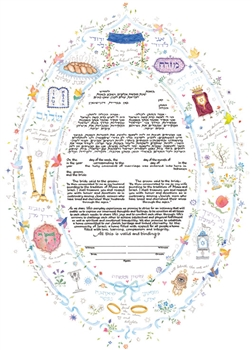 Oval Traditions Ketubah - Mickie Caspi