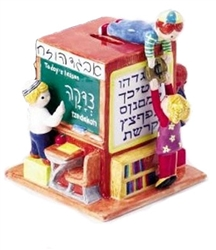 Children's CeramicTzedakah Box