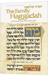 Family Haggadah - With translation and Instruction