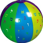 Aleph Bet Inflatable Beach Ball