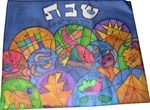 Tribes of Israel Silk Challah Cover