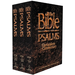 The Bible Psalms with the Jerusalem Commentary