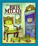 The Complete Bris Milah Companion