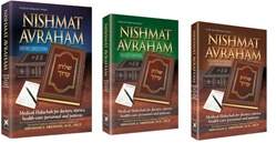 Nishmat Avraham: Medical Halachah for Doctors, Nurses, Health-Care Personnel and Patients