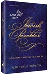Jewish Parables: A Mashal for Every Occasion