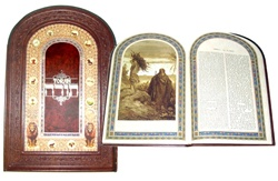 Gift Edition of the Torah