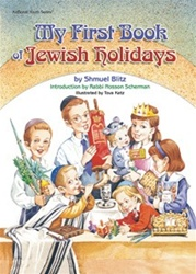My First Book Of Jewish Holidays
